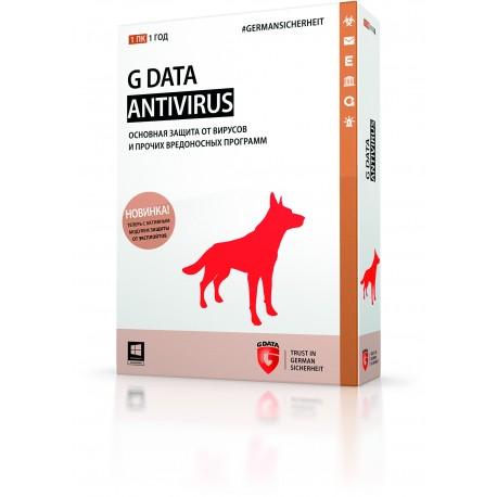 Антивирус G Data AntiVirus
