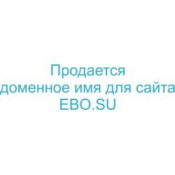 Домен EBO.SU