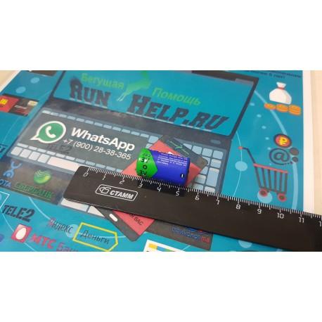 Батарейка PKCELL NEW тип CR2 3V