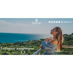 Онлайн трансляция Краснодарский край, с. Варваровка ул. Калинина 150, 17 дом